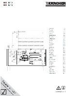 инструкция по эксплуатации емкостей - фото 11