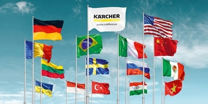 Kärcher Supplier Area