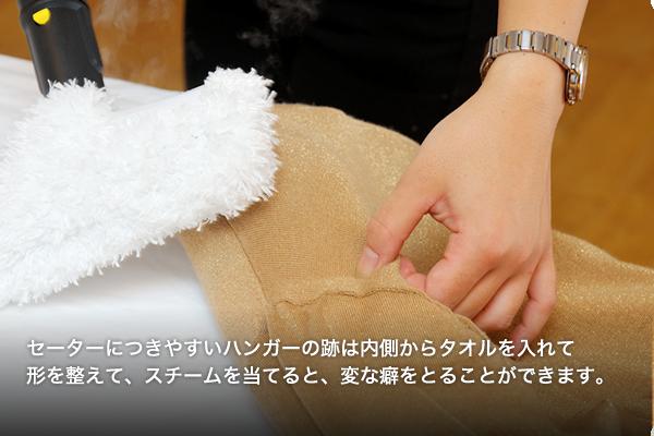 布製のイス