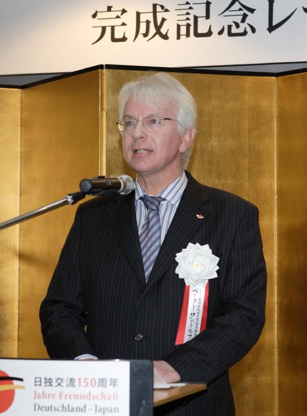 ドイツ連邦共和国公使(経済部長) ペーター・ロンドルフ様